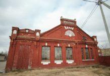 Старинный госпиталь Клецк