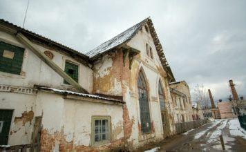 Винокурня и усадьба Радзивиллов в поселке Альба