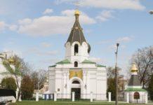 Церковь Марии Магдалины в Минске