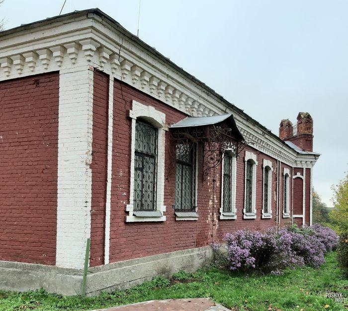 дом купца Гуревича