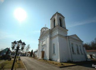 Костел в Лепеле