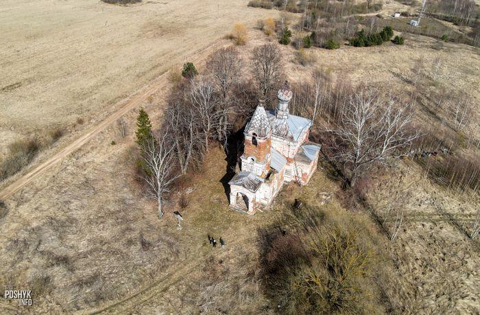 Abandoned Belarus