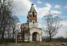 Заброшенная церковь в деревне Мартиново