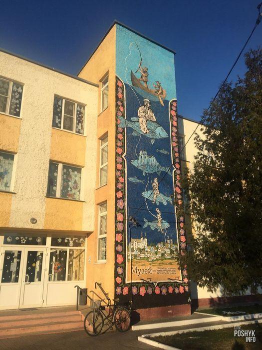 Музей в городе Чашники