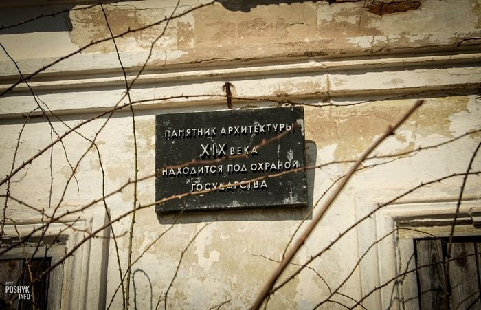 Памятник архитектуры Беларуси