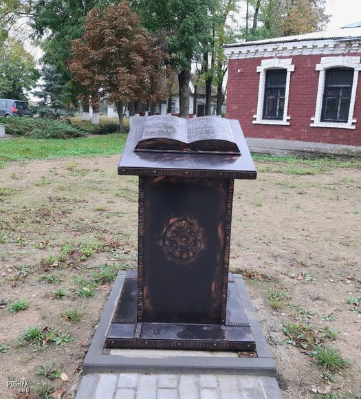 памятник Василий Тяпинский чашники