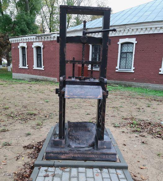 Памятник в Чашниках