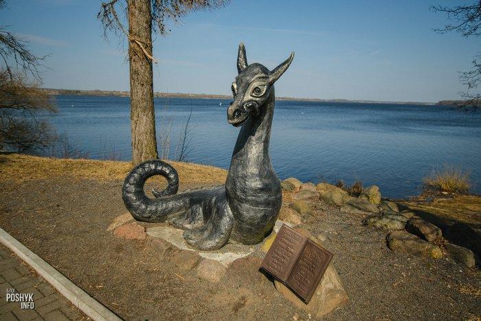 Скульптура Цмок в Лепеле