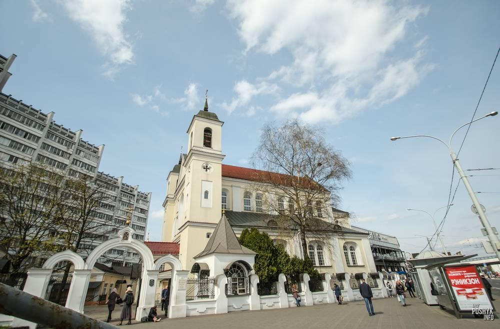 Собор Петропавловский собор в Минске на Немиге