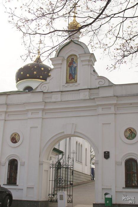 Сторожевская брама Минск