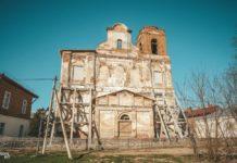 Костел святого Михаила Архангела в Мстиславле