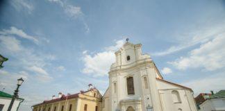 Бывший костел святого Иосифа в Верхнем городе Минска