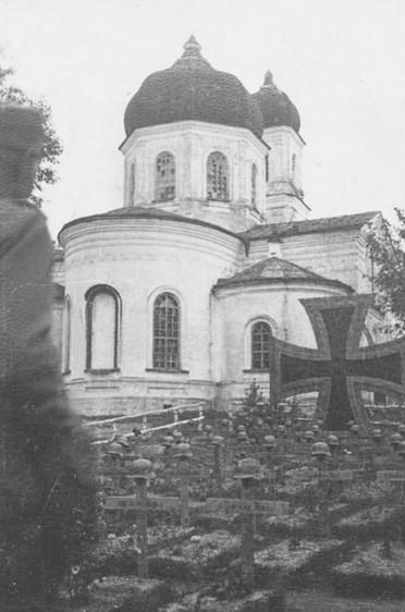 Мстиславль старое фото