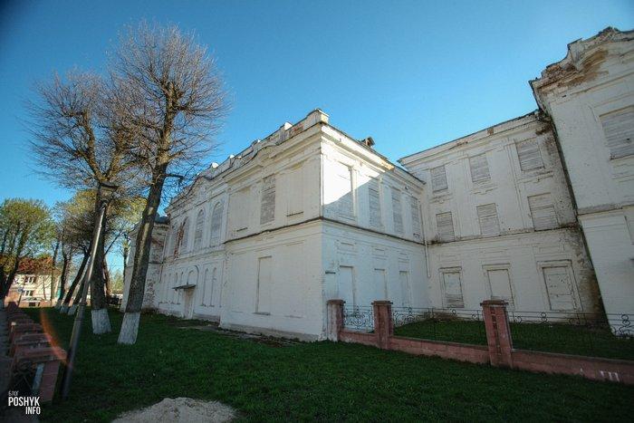 Гимназия в городе Мстиславль