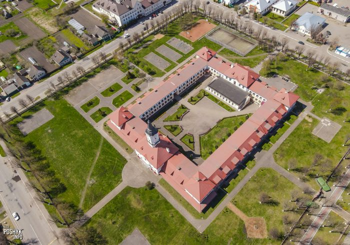 Шкловская ратуша