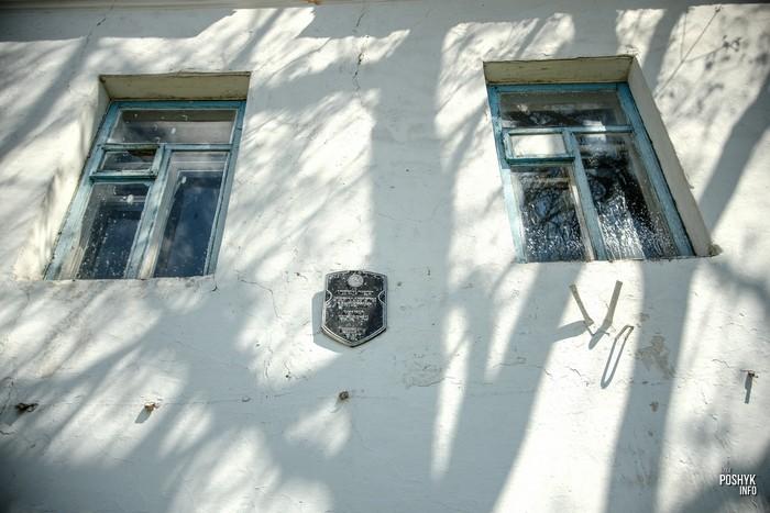 Достопримечательности Шклова - бывшая синагога