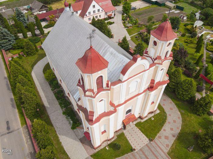 Костелы в архитектуре барокко Василишки