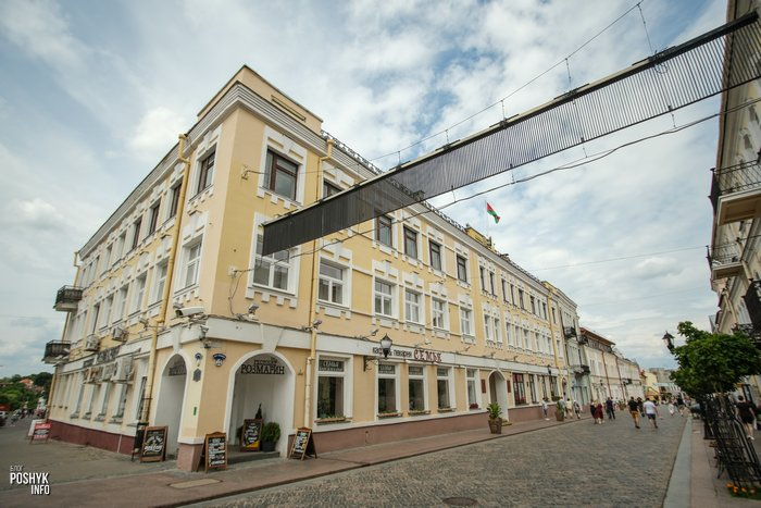 Дворец Сапег в Гродно на улице Советская 10