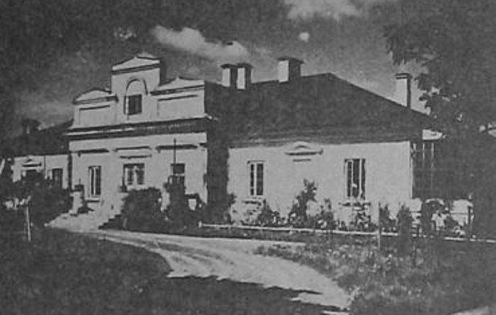 Корчма Августово в Гродно старое фото