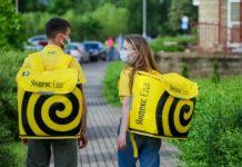 В Минске запустился сервис Яндекс.Еда