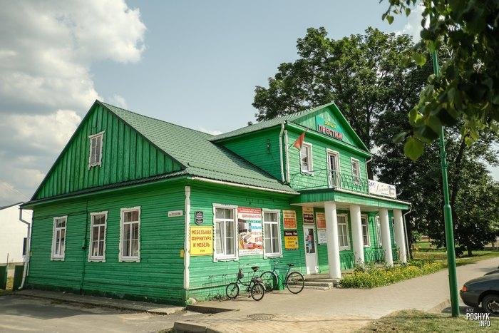 Первая аптека в Пружанах