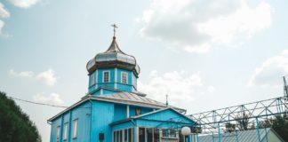 Церковь святого Николая в Кобрине
