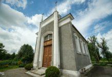 Католическая часовня Биспингов в деревне Массоляны