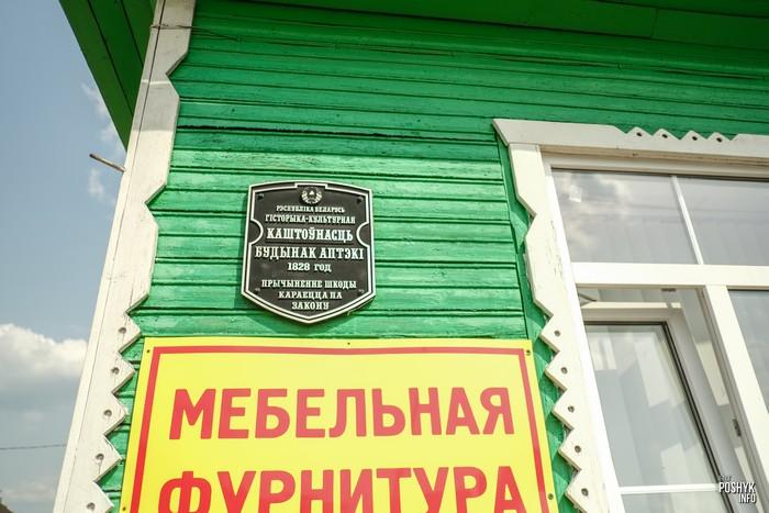 Интересные достопримечательности в городе Пружаны