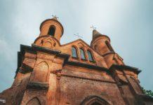 Костел Вознесения Девы Марии в городе Скидель