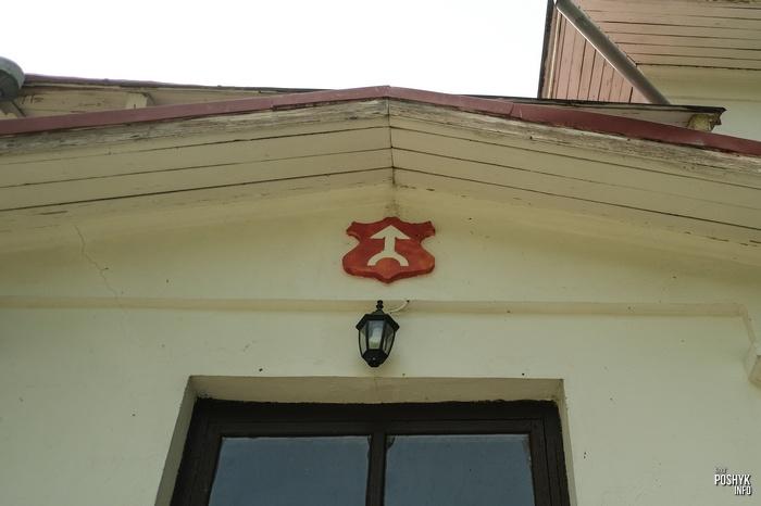 Герб на усадьбе в Пружанах