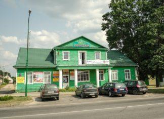 Старинное здание первой аптеки в Пружанах 1828 года