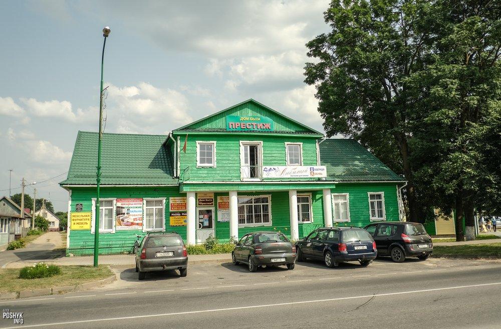 Деревянная аптека 1828 года в Пружанах