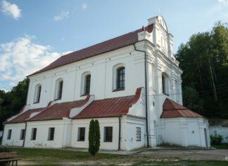 Монастырь цистерцианок и костел Михаила Архангела в Мозыре