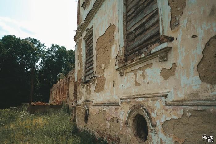Усадьба недалеко от города Пружаны