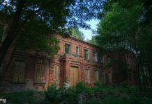 Заброшенная усадьба Ваньковичей-Оскерко в деревне Рудаков