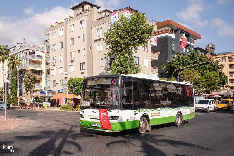 Алания общественный транспорт