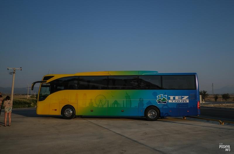 Автобусы Tez Tour