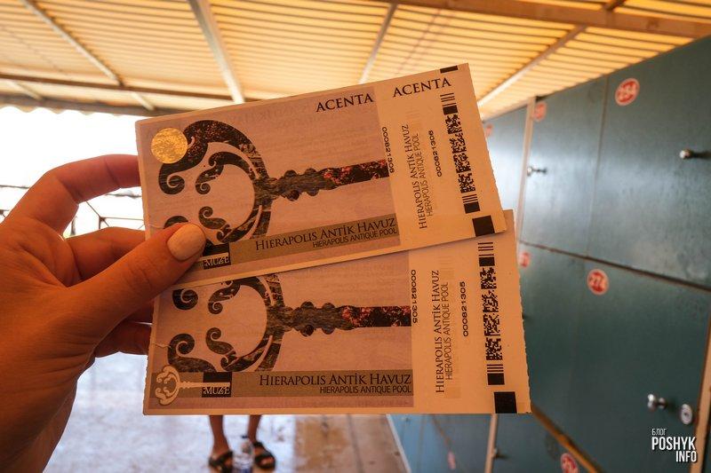 Билеты в бассейн Клеопатра Памуккале