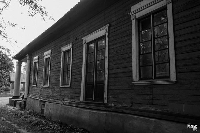 Усадьба в деревне Блонь