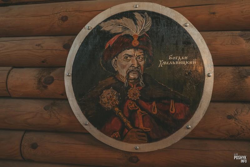 Богдан Хмельницкий Мозырь