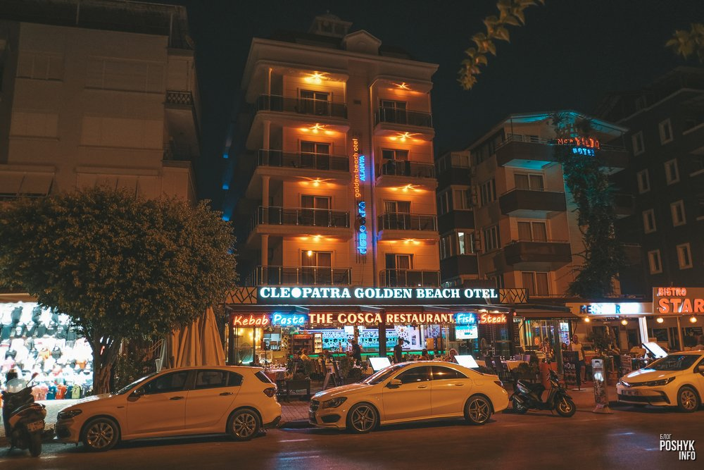 Отель Cleopatra golden beach otel Алания