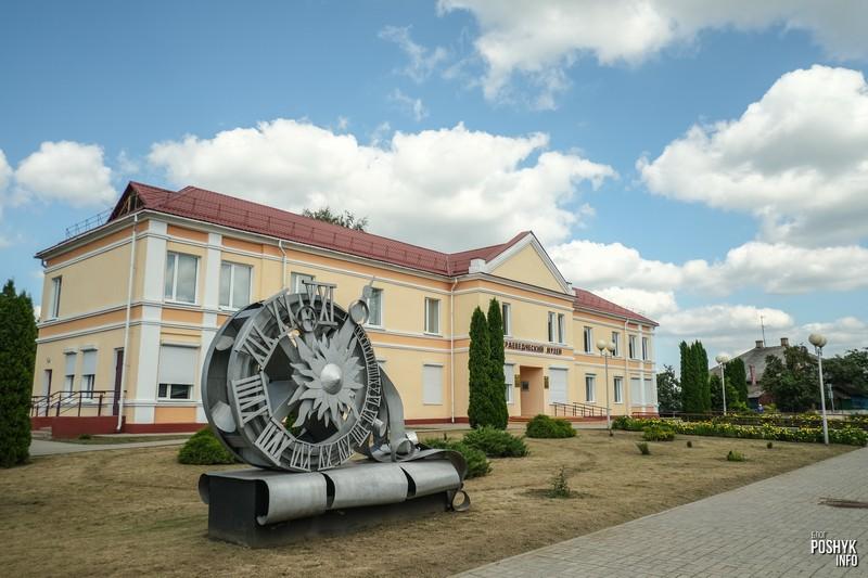 Краеведческий музей в Речице
