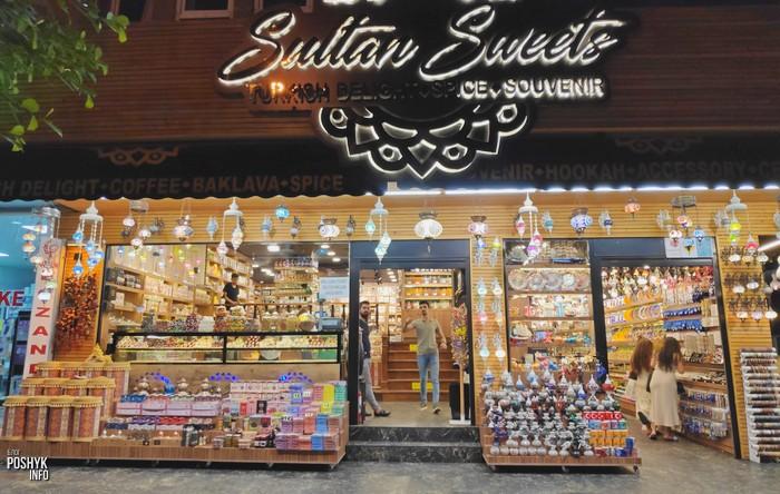 Магазины с сувенирами Алания