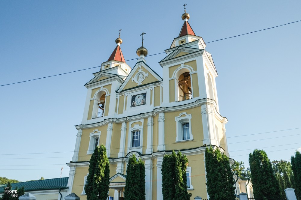Собор в Мозыре