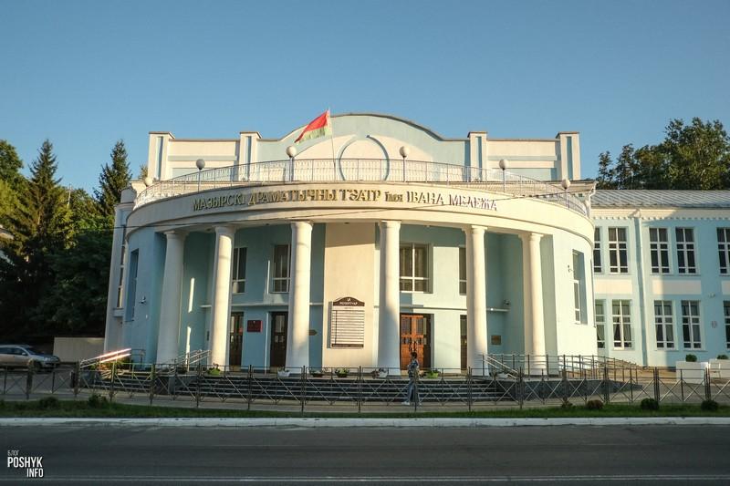 Театр в Мозыре