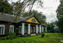 Усадьба Бонч-Осмоловских в агрогородке Блонь