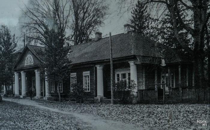Старое фото усадьбы в деревне Блонь