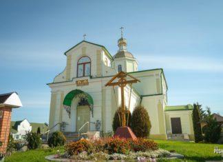 Церковь святого Петра и Павла в Кореличах