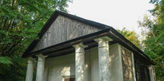 Часовня усыпальница святой Семьи рода Брохоцких в Вересково