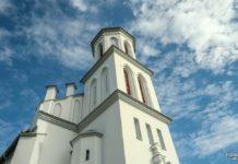 Костел святого Казимира Вселюб